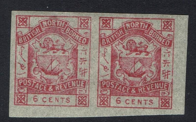 North Borneo SG# 42a, Mint Lightly Hinged, Imperf Pair -  Lot 121916