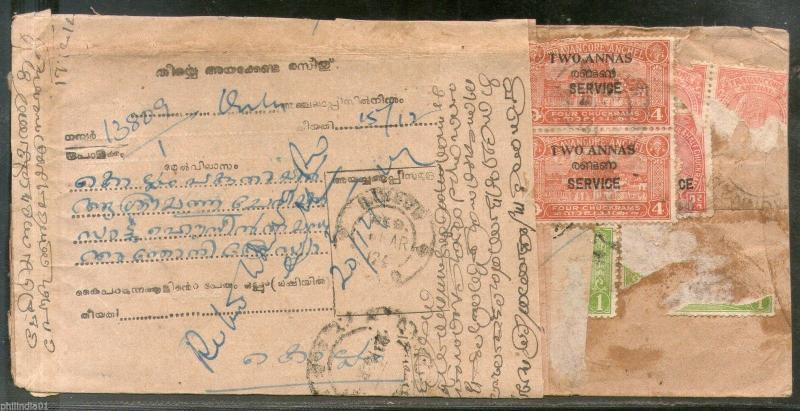 India Travancore Cochin State Service Overprinted x2 Stamped Used Cover # 16196
