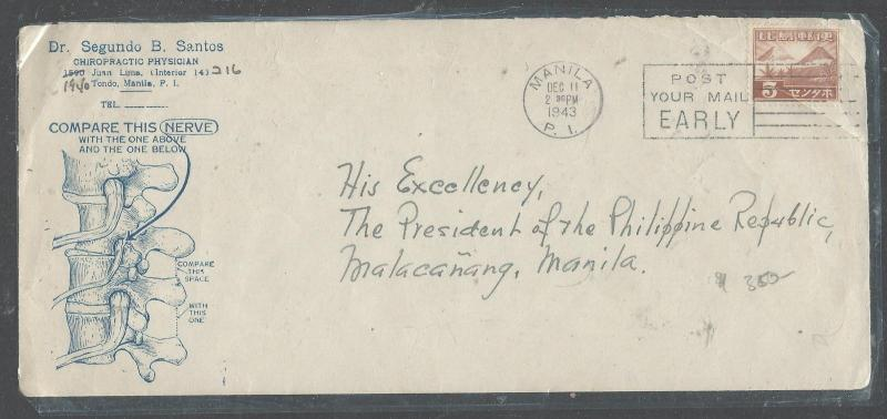 PHILIPPINE ISLANDS JAPANESE OCCUPATION (P2708B) 1943 5C LETTER TO PRESIDENT OF P