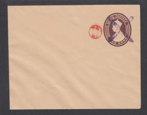 Burma, Japanese Occupation, H&G IB6 mint, 1942 1a KGVI envelope, very scarce