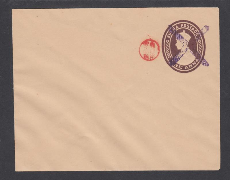 Burma, Japanese Occupation, H&G IB6 mint, 1942 1a KGVI envelope
