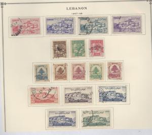 Lebanon 203-219 Used VF