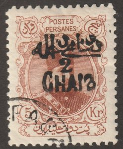 Persian/Iran Stamp, Scott# 406, mint hinged, hr, CTO, black surcharge, #Q-3