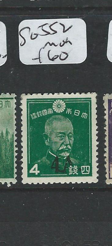 BURMA JAPANESE OCCUPATION (P3001B) ON JAPAN SHOWA 4A/4S  SG J52  MOG