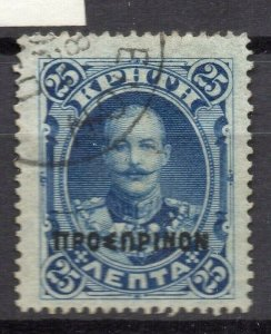 Crete 1900 PROVISIONAL Early Issue Fine Used 25l. Optd NW-14300