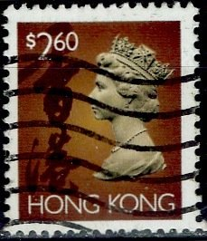 Hong Kong; 1992: Sc. # 651: O/Used Single Stamp