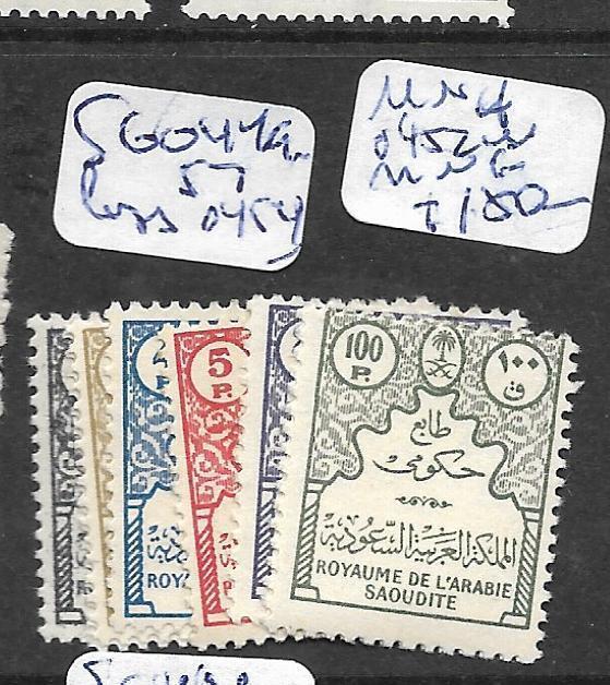 SAUDI ARABIA (PP1802B)  OFFICIAL SG O449-453, O455-7  MNH,   O452 IS MNG
