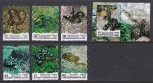 Fauna, Reptiles, Snakes MNH / 2020