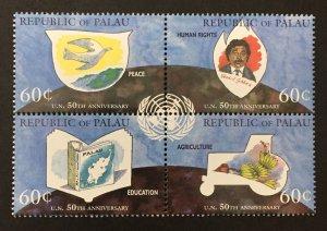 Palau 1995 #374 Block of 4, FAO, MNH.