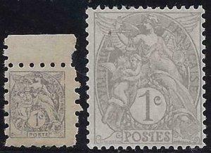 France #109 Var- Scarce 1c Cinderella EFO Toy poste enfantine Mini Stamp MNH