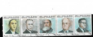 Mexico 1982 Scientists MNH