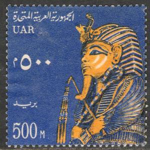 EGYPT 616, FUNERARY MASK OF TUTANKHAMON, 500MILLS. UNUSED, NG. F-VF. (464)