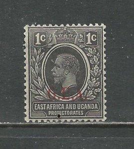 German East Africa Scott catalog #N106 Unused HR