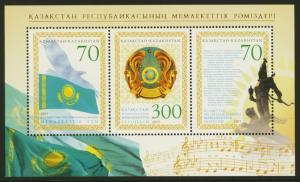 Kazakhstan Sc# 500 MNH National Symbols (S/S)