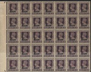 PAKISTAN 1947 KGVI OP 1&1/2 ANNAS 'SERVICE'  BLOCK OF 35 (MNH) HIGH C.V £