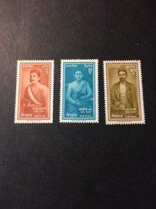 Nepal sc 141-143 MNH