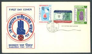 Bangladesh 1978 1st National Scout Jamboree FDC