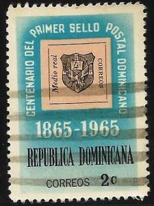 Dominican Republic 1965 Scott# 616 Used