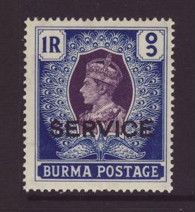 1939 Burma 1 Rupee Official Mint