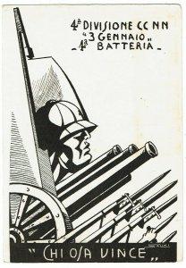 Eritrea 1936 Posta Militare Stempel Auf Militär Patriotische Postkarte Italien