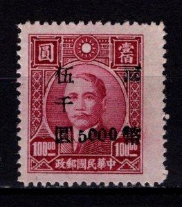 China 1946 Republic, CNC Surch. $5,000 on $100 [Unused]