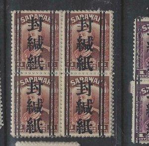 SARAWAK JAPANESE OCCUPATION  (PP0105B) BROOKE OFF SEALED BARS  6C BL OF 4    MNH