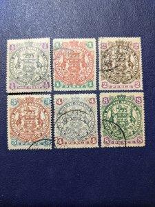 Rhodesia 50-54,56 VF, CV $30.35
