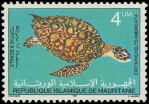 1981 Mauritania #509-511, Complete Set(3), Never Hinged
