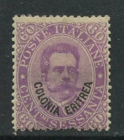 STAMP STATION PERTH Eritrea #9 King Humbert I Italy Overprint1892 MH CV$32.00