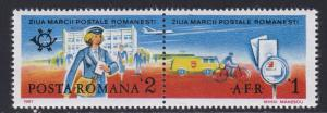 Romania # 3482, Postwoman, Mail Delivery - Bicycle, NH, 1/2 Cat.