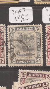 Brunei SG 67 VFU (4cdc)