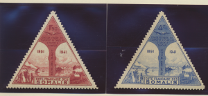 Somali Coast (Djibouti) 1941 Air Mail Stamps Mint Never Hinged See Note In Sc...