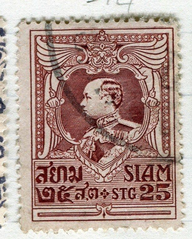 THAILAND;  1920 early King Vajiravudh issue fine used 25s. value