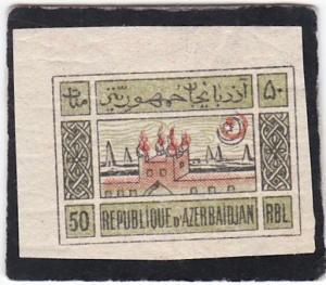 AZERBAIJAN,  #   10   unused  white paper.