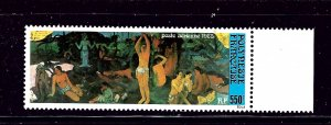 French Polynesia C212 MNH 1985 Painting