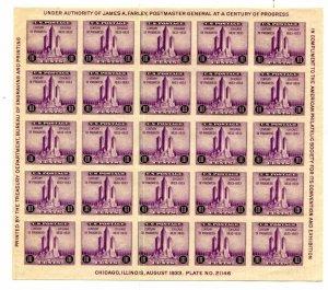 US Scott #731-732 Century Of Progrss Sheets NGAI. Free Shipping.