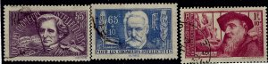 France SC B56-B58 Used F-VF...Highly Collectible!!