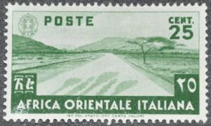 DYNAMITE Stamps: Italian East Africa Scott #7 - MINT hr