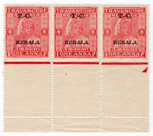 (I.B) India (Princely States) Revenue : Travancore & Cochin 1a (Kerala OP)