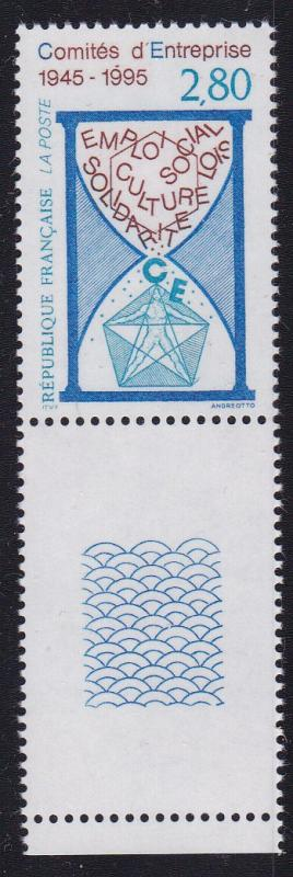 France 1995 2.80fr .Work Council Full Lattice Sheet Margin Tab VF/NH(**)