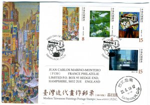 TAIWAN 2019 Modern Taiwanese Paintings set of 4 Stamps in official FDC
