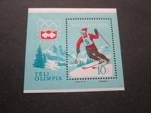 Hungary 1964 Sc 1555 spot set MNH