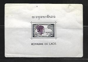 LAOS, 5, MNH, SS, CELLOPHANE ON BACK, LAOTIAN WOMAN