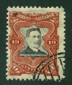 El Salvador 1910 #387 U SCV (2020) = $0.25