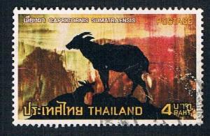 Thailand 693 Used Seros 1973 (BP2549)