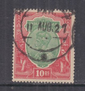 INDIA, 1913 KGV, Large Star, 10r. Green & Scarlet, used.