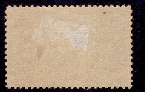 US Stamp #235 6c Columbian MINT Hinged SCV $50