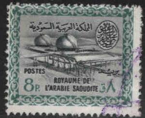 Saudi Arabia Scott 235 used Dam stamp King Saud regiem