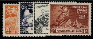 KENYA UGANDA TANGANYIKA GVI SG159-162, anniversary of UPU set, M MINT.