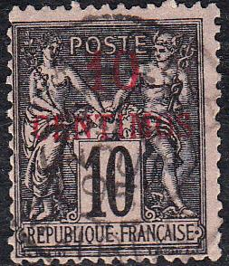 French Morocco #3 Used    Small Thin